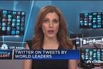 """推特:封锁国家领导人账号会""""使重要信息流失"""""""