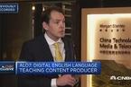 爱乐奇高管:中国的英语在线教育市场潜力巨大
