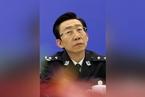 行贿申维辰 太原公安局原局长苏浩获刑13年