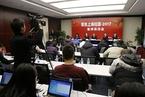 上海市检察院:非法集资手段翻新