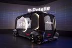AI·CES|丰田汽车欲转型移动出行公司 与滴滴达成合作