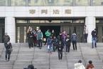 退庭事件引持续关注 学者律师呼吁遏制辩审冲突