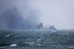 东海轮船相撞海面未大面积溢油