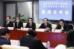 北京首个掌上智慧法院上线 可微信开庭