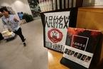 《人民的名义》版权纠纷升级 周梅森另诉《暗箱》抄袭