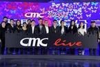 华人文化演艺平台公司成立 如何撬动百亿级线下演出市场?
