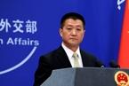 外交部:欢迎美方愿来华磋商经贸问题