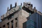 中国铝业向8家投资者定增 购回子公司股权