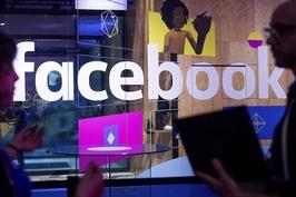 Facebook信息泄露事件一周年