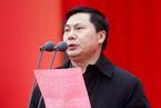 重庆南岸原书记夏泽良减刑五个月 曾为薄谷案作证