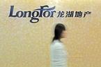龙湖北京小区换门 业主矛盾能否化解?
