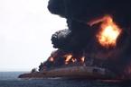 """""""桑吉""""轮已整体沉没  溢油仍在燃烧"""