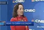 摩根大通李晶:德国央行将人民币纳入外汇储备是中国货币国际化的标志