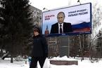 俄罗斯大选普京挑战者浮现 民间反腐运动领头人参选遭拒