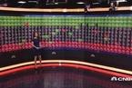 国际股市:欧股周二平开 投资者关注欧元涨势