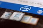 处理器漏洞威胁 信安标委发布防范指引