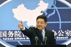 外媒称台军正制定攻击大陆方案遭台当局否认 国台办评论
