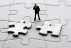 海航基础拟重组两家海外上市公司股权