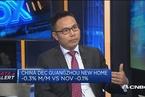 瑞穗证券:2018年中国房地产政策将持续收紧
