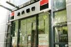 法兴银行瞄准证券业务入华