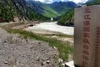 中国将首建三江源国家公园 位于青藏高原腹地