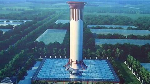 """""""世界上最大空气净化器""""落地西安 百米雾霾塔还只是个""""微缩版"""""""