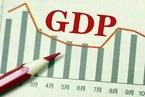 天津统计局:滨海新区统计口径变化不影响全市GDP数据