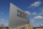 硬件业务向好 IBM营收近六年来首次增长