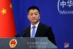 外交部:中方在洞朗建设基础设施完全正当合法