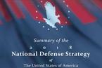 美国防战略重心转移 从反恐转向抗衡中俄