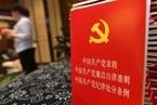 湖南6名厅官被开除党籍   纪委、统战领导在列