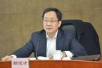 人事观察|法官生涯首度跨省 南京胡道才升任河南高院党组书记