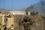 阿富汗首都酒店遇袭 逾百人质获救已致11死