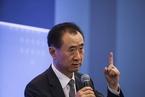 王健林反思万达网科成败 钱给太多急于做大