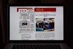 亿赞普旗下钱宝科技被罚 高层涉案内部震荡所致