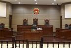 二手房逃税寻租一条龙 北京一税所集体贪贿1500万