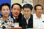 人事观察|四名少数民族干部有望转岗省级政协高层