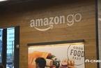 CNBC带你逛首家亚马逊自动超市