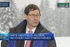 IMF经济学家:驱动全球经济复苏的因素并不持久