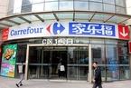 新零售|腾讯和永辉将投资家乐福中国 AT零售战摆开阵势