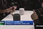 苹果Homepod智能音箱将于下月上市