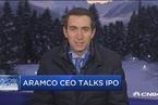 沙特阿美CEO:公司已准备好2018年下半年IPO 但决定权在股东