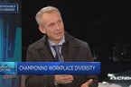 万宝盛华:女性领导者将给企业带来思维的多样性