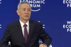 【一语道破】刘鹤:中国将在2018年年内落实金融业的开放