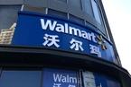 新零售|零售巨头沃尔玛将如何发力中国市场?