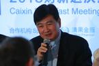 【一语道破】葛华勇:金融科技的创新应当在监管之下进行
