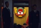 政协·70年