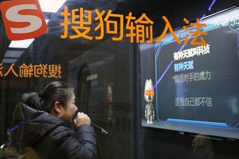 AI·互联|搜狗发布翻译硬件产品 王小川谈搜狗如何落地AI