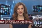 惠普企业卸任CEO惠特曼将加入短视频初创公司