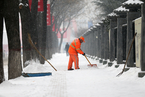 中东部地区将连续强降雪  中央气象台发布暴雪橙色预警